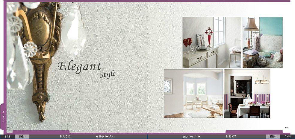 bigace_143_elegant